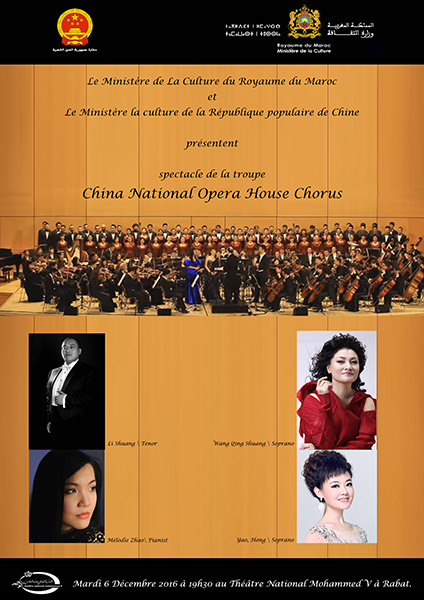 China National Opera House Chorus