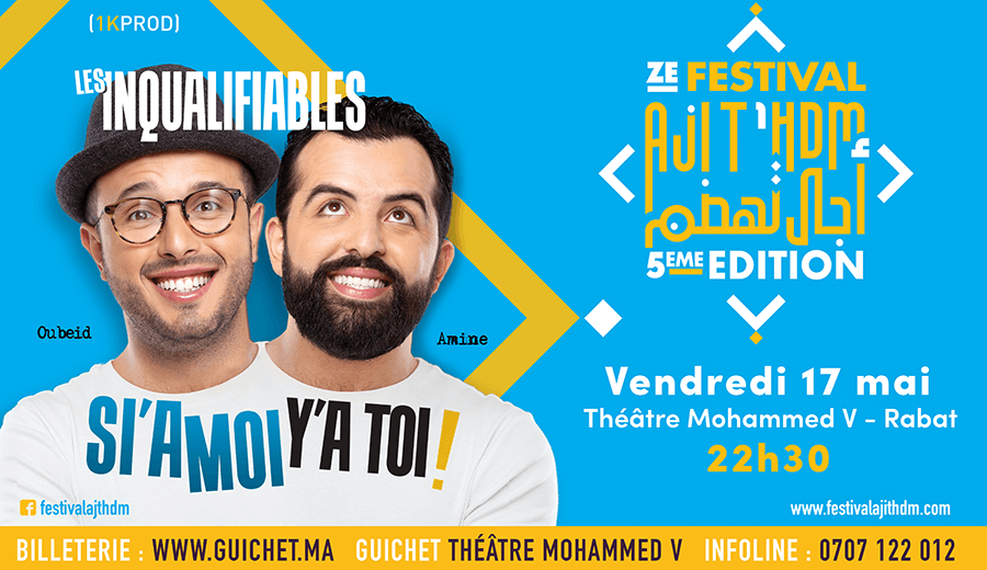 Aji T'hdm – Les Inqualifiables